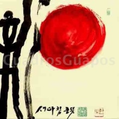 666_0_letras_chinas_6